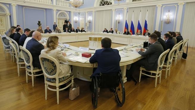 Встреча с представителями общероссийских общественных организаций инвалидов