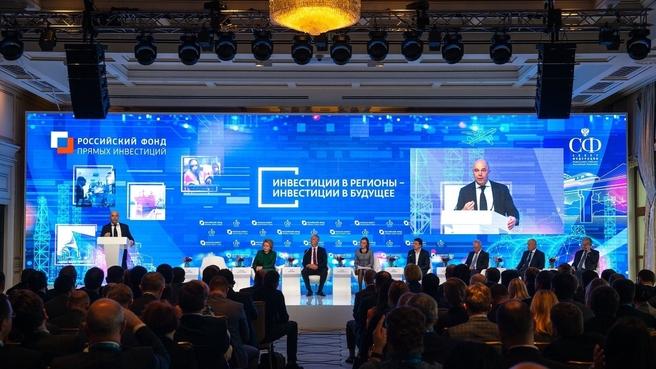 Выступление Антона Силуанова на форуме «Инвестиции в регионы – инвестиции в будущее»