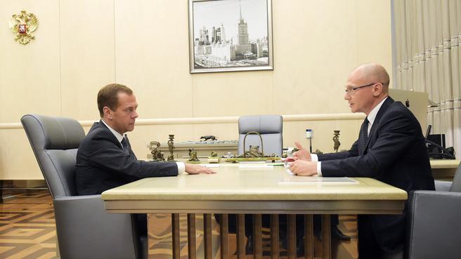 Встреча с руководителем государственной корпорации «Росатом» Сергеем Кириенко
