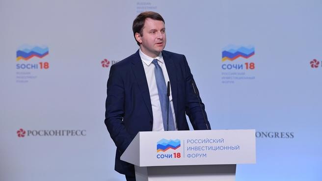 Выступление Максима Орешкина на встрече с главами регионов