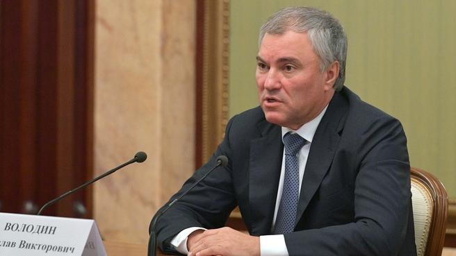 Вячеслав Володин на встрече с руководством Государственной Думы и лидерами парламентских фракций