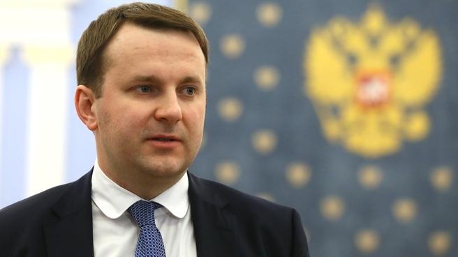 Брифинг Максима Орешкина по завершении совещания об итогах реализации Плана действий в экономике в 2016 году и о проекте комплексного плана действий на 2017-2025 годы