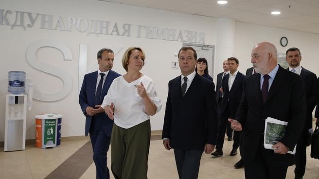 Посещение международной гимназии «Сколково»