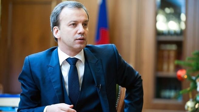 Интервью Аркадия Дворковича газете «Ведомости»