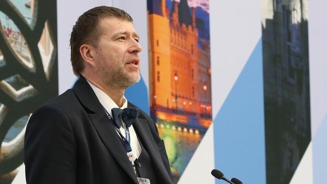 IX Петербургский международный юридический форум. Выступление Александра Коновалова