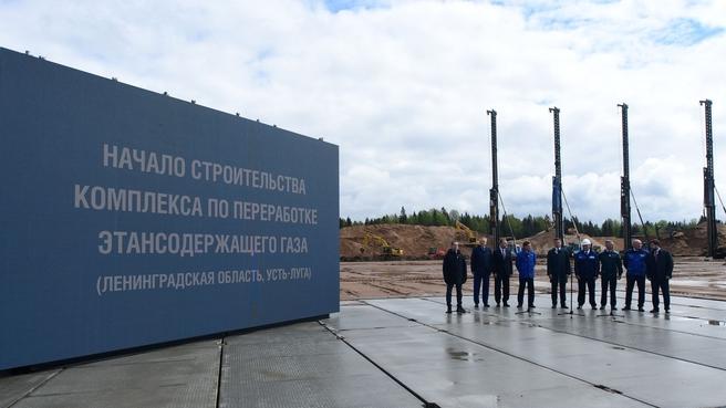 Александр Новак дал старт строительству комплекса по переработке этансодержащего газа в Усть-Луге