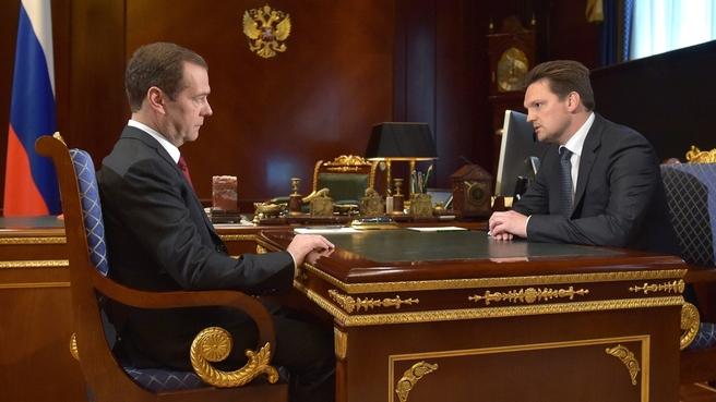 Встреча с Николаем Подгузовым, рекомендованным на должность генерального директора «Почты России»