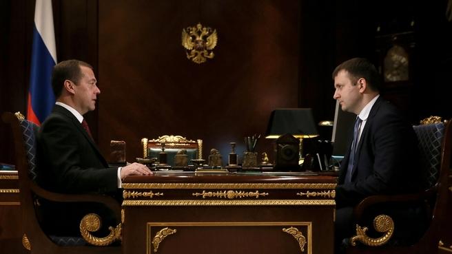 Встреча с Министром экономического развития Максимом Орешкиным