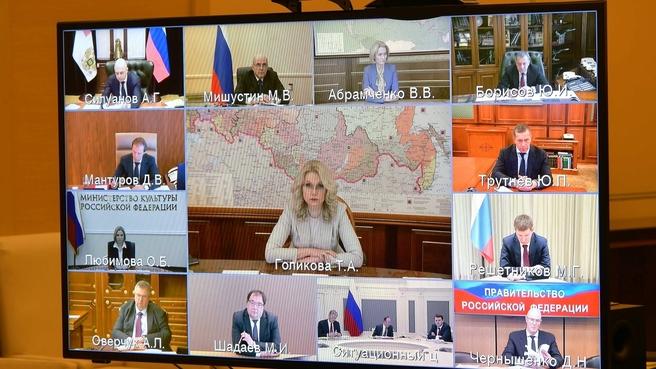 Совещание у Президента России с членами Правительства (фото пресс-службы Президента России)