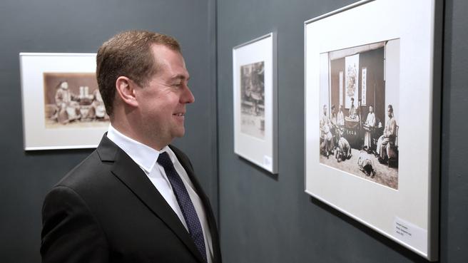 Посещение Государственного музейно-выставочного центра «Росфото»
