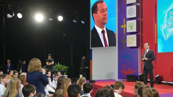 Выступление Дмитрия Медведева на Всероссийском открытом уроке «ПроеКТОриЯ»