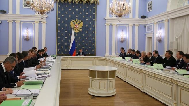 Заседание Правительственной комиссии по бюджетным проектировкам на очередной финансовый год и плановый период