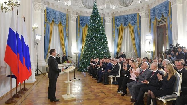 Выступление Дмитрия Медведева на церемонии вручения премий Правительства в области средств массовой информации