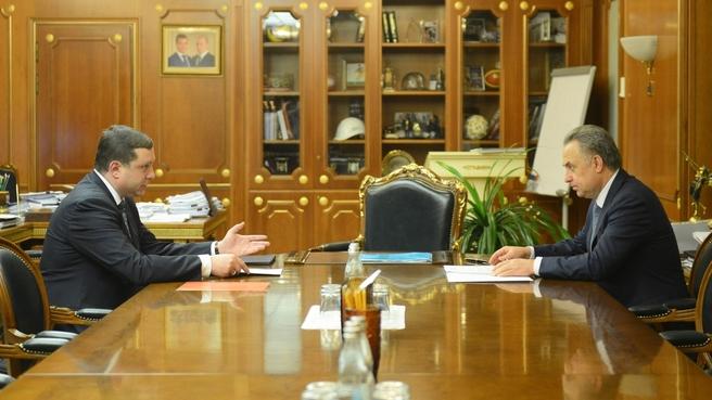Встреча Виталия Мутко с губернатором Смоленской области Алексеем Островским