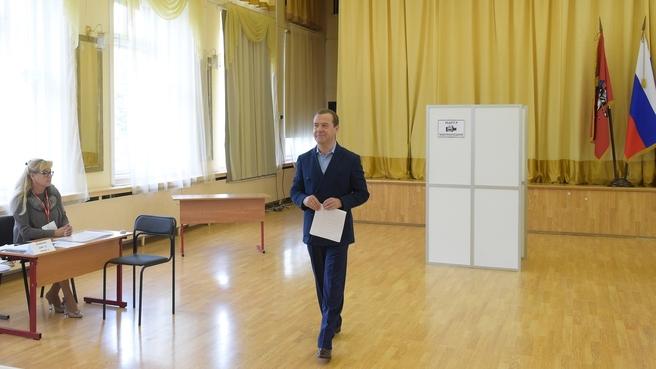 Голосование на выборах в органы местного самоуправления