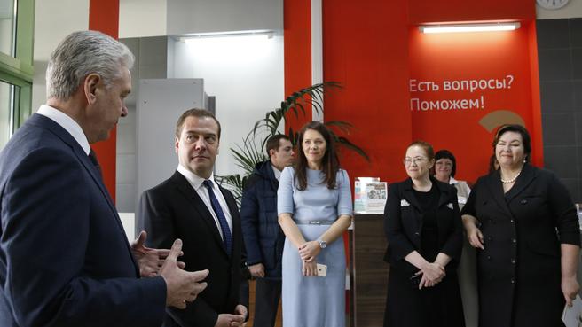 Посещение  МФЦ «Строгино» в Москве