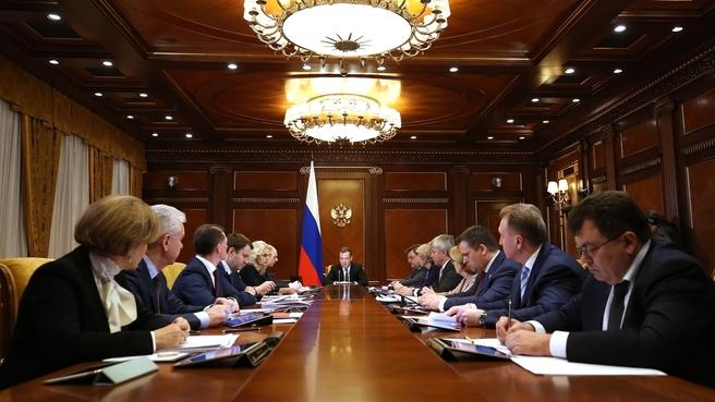 Заседание президиума Совета при Президенте России по стратегическому развитию и национальным проектам