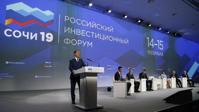 Dmitry Medvedev's remarks at a plenary session