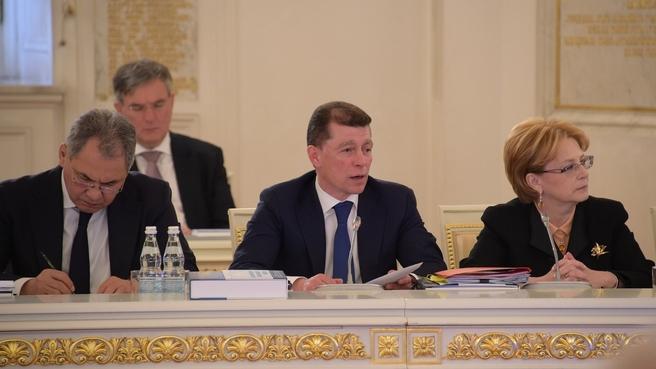 Доклад Максима Топилина на совместном заседании Государственного совета и Комиссии при Президенте по мониторингу достижения целевых показателей социально-экономического развития России