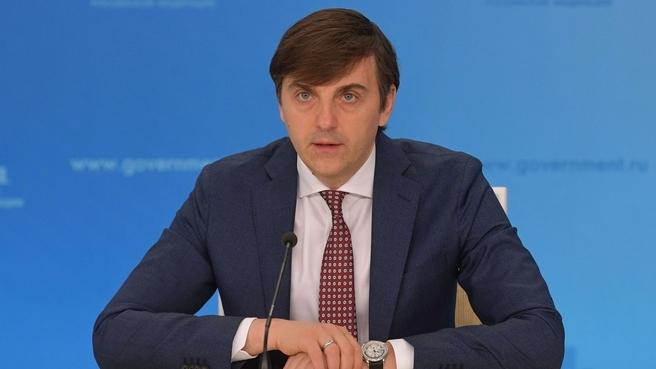 Брифинг Министра просвещения Сергея Кравцова