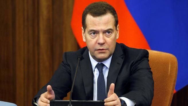 Дмитрий Медведев на совещании о реализации на Дальнем Востоке мероприятий по обеспечению устойчивого развития экономики и социальной стабильности