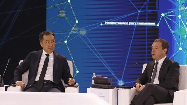 Межународный форум «Цифровая повестка в эпоху глобализации»
