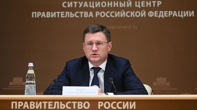 Александр Новак на совещании о газификации регионов