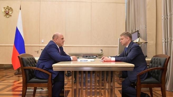 Встреча Михаила Мишустина с генеральным директором – председателем правления ОАО «Российские железные дороги» Олегом Белозёровым
