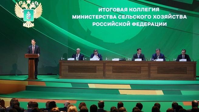 Выступление Алексея Гордеева на итоговой коллегии Минсельхоза России