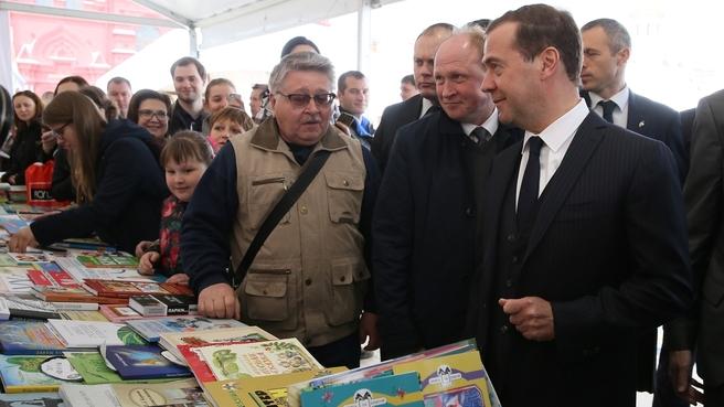 Посещение книжного фестиваля «Красная площадь»