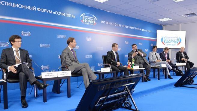 Панельная дискуссия «Сделано в России: от корпоративных брендов к имиджу страны»