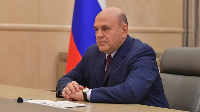 Встреча Михаила Мишустина с Игорем Артемьевым и Максимом Шаскольским
