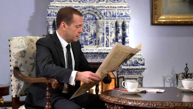 Интервью Дмитрия Медведева журналистам «Российской газеты»