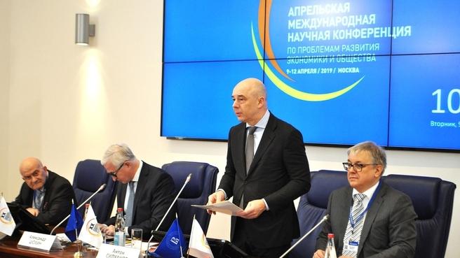 Выступление Антона Силуанова на XX Апрельской международной научной конференции по проблемам развития экономики и общества