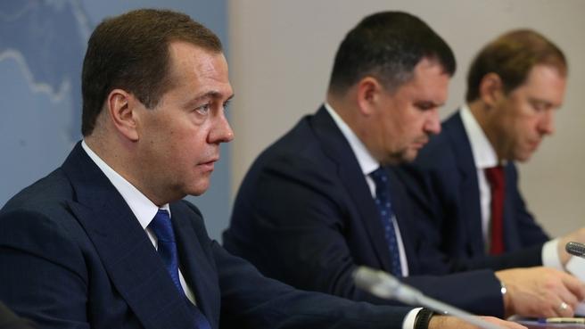 Совещание о программе развития компании «Российские железные дороги» до 2025 года
