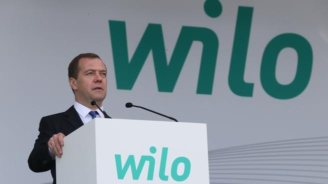 Церемония открытия завода по производству насосного оборудования компании Wilo
