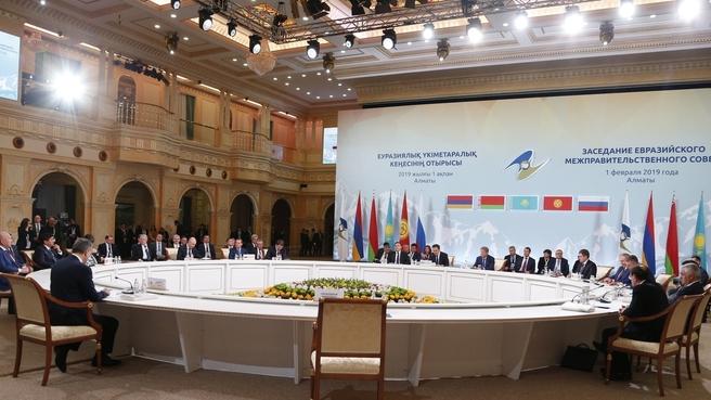 Заседание Евразийского межправительственного совета в широком составе