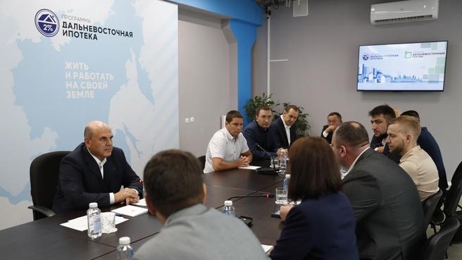 Встреча с участниками программ «Дальневосточный гектар» и «Дальневосточная ипотека»
