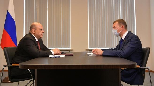 Беседа Михаила Мишустина с врио губернатора Хабаровского края Михаилом Дегтярёвым
