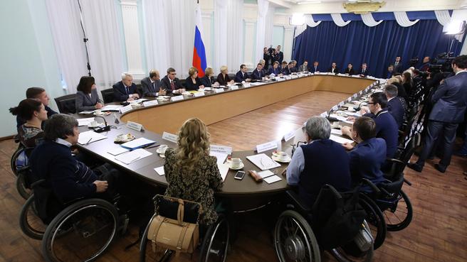 Встреча с представителями общественных организаций инвалидов