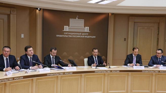 Селекторное совещание о мерах по обеспечению проведения в 2015 году сезонных полевых работ