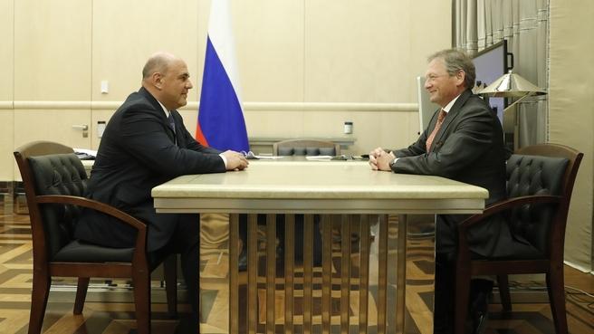 Встреча с уполномоченный при Президенте России по защите прав предпринимателей Борисом Титовым