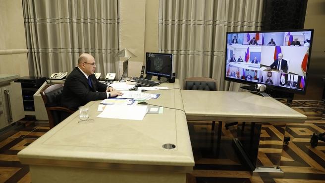 Михаил Мишустин на совещании у Президента с главами регионов по борьбе с распространением коронавируса в России