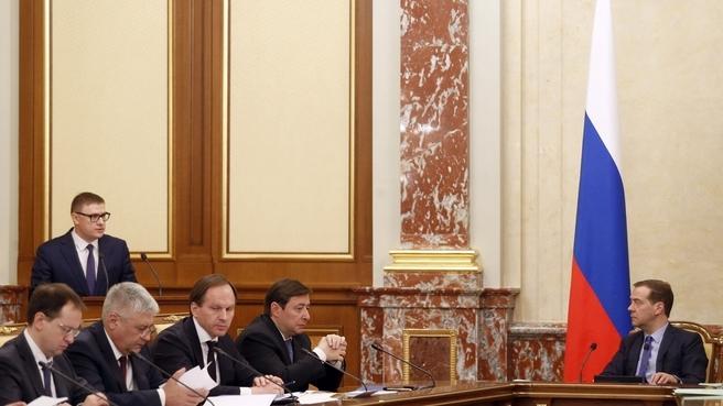 Доклад первого заместителя Министра энергетики Алексея Текслера на заседании Правительственной комиссии по вопросам социально-экономического развития Северо-Кавказского федерального округа