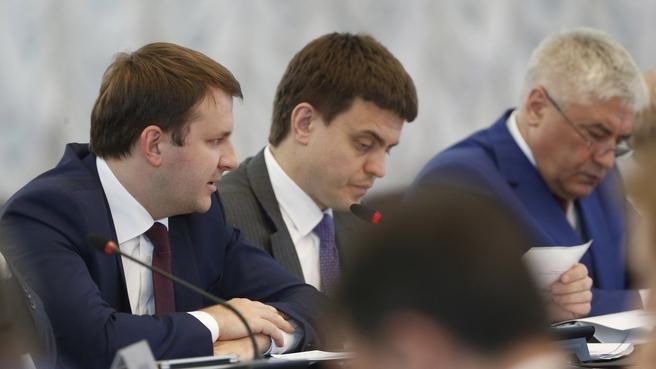 Выступление Максима Орешкина на заседании Правительственной комиссии по цифровому развитию