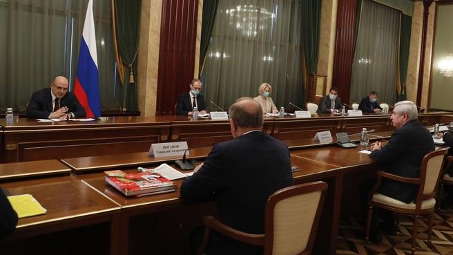 Встреча Михаила Мишустина с депутатами фракции КПРФ в Государственной Думе