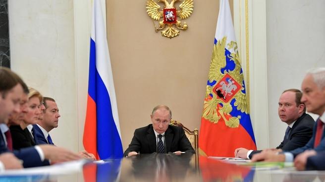Совещание у Президента России с членами Правительства. Фото пресс-службы Президента России