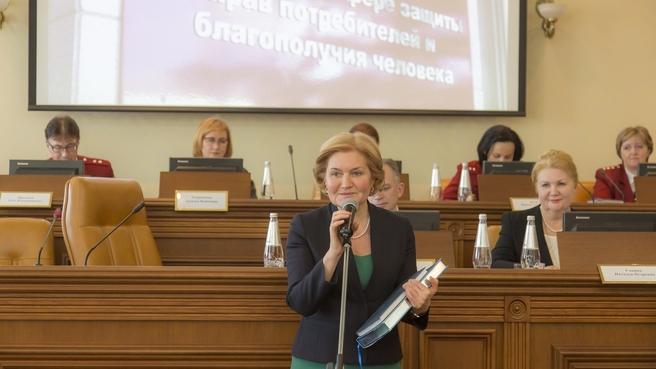 Ольга Голодец на заседании расширенной коллегии Роспотребнадзора