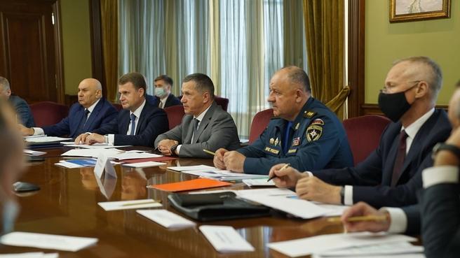 Заседание Правительственной комиссии по ликвидации последствий чрезвычайных ситуаций на Дальнем Востоке