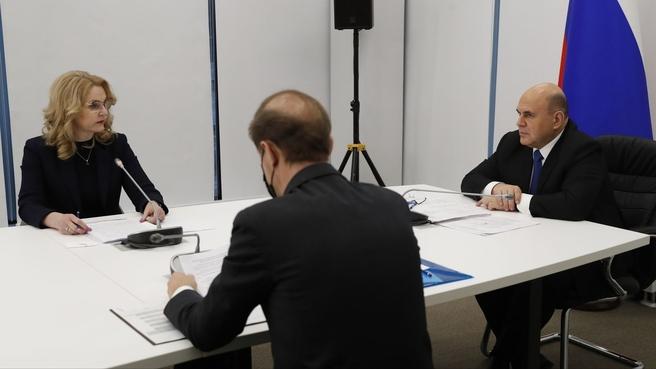 Встреча Михаила Мишустина с производителями вакцин от коронавирусной инфекции
